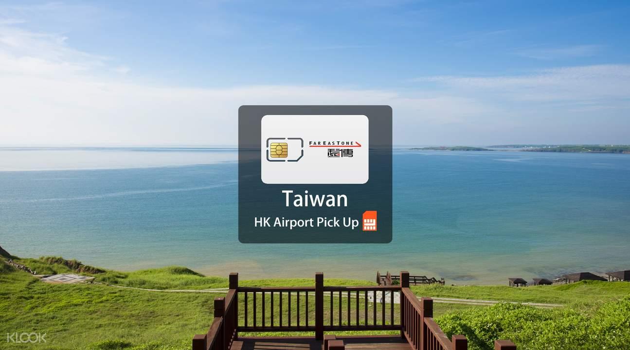 Taiwan Tstar unlimited 4G SIM Card